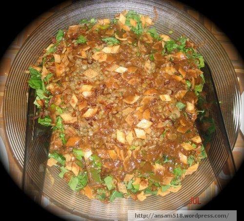 Lentil Salad By ShuShu