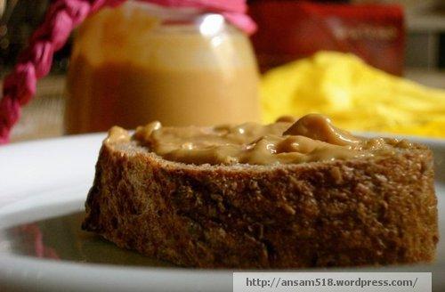 Peanut Butter Made By Organic Kuwait