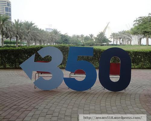 350_01