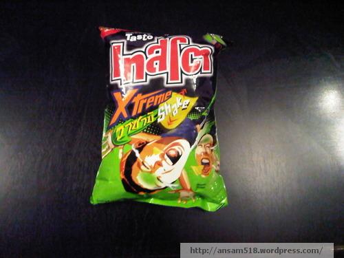 wasabi chips 02