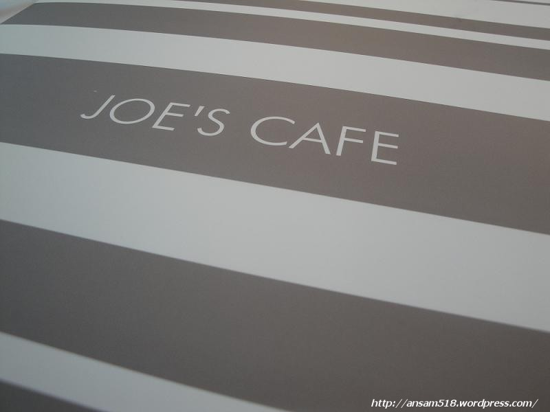 Joe S Cafe Menu Dubai