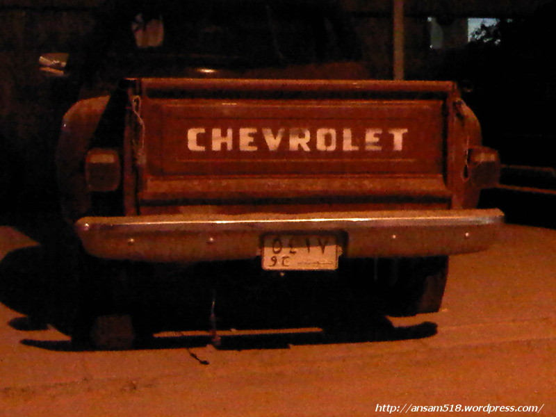 Remember The Old Car Plates? | FIVE ONE EIGHT