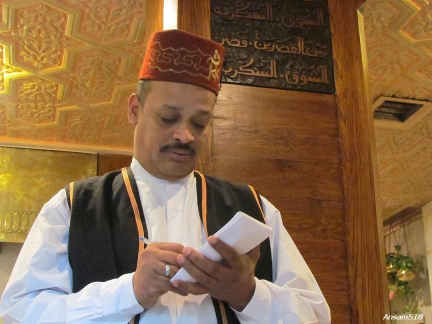 mahfouz zaabalawi summary