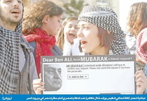 http://ansam518.files.wordpress.com/2011/02/ben-ali-add-mubarak-fb.jpg?w=493&h=339